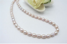 Pink Small Oval Pearl Necklace